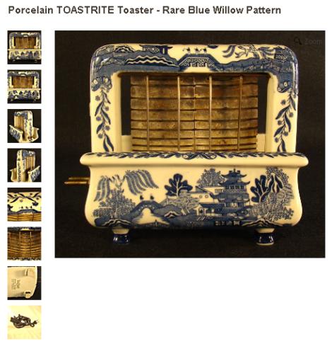 Old Toaster 001